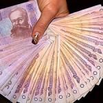 В отделе образования Турийской райадминистрации выявлено финансовых нарушений на 1 млн. грн.