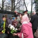 На Волыни почтили память узников фашистских концлагерей