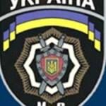 Трех грабителей банка задержаны в Луцке