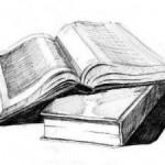 На волынскую книгу средств не выделено