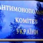 Антимонопольный комитет проверит «Луцктепло» и «Луцьктеплоенерго»