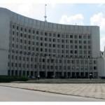 Сессия областного совета внесла изменения в областной бюджет