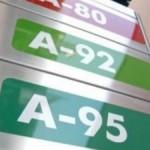 На волыни цена бензина А-98 выросла на 20 копеек