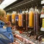 Мониторинг цен Волыни