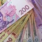 Контрольно-ревизионное управление в Волынской области выявило нарушения на 24 миллиона гривен