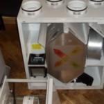 В Луцке презентовали энергосберегающую технологию «Пассивный дом»