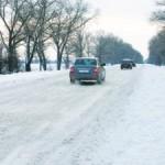 Из-за погоды дороги Западной Украины опасны для движения, – Минтранс