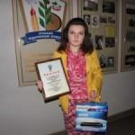 Волынянка заняла второе место на конкурсе детского рисунка «ГАИ будущего»
