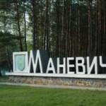 В Маневицком районе заработает польско-украинский культцентр