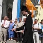 В годовщину Народного Движения в Луцке установили памятную доску