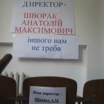 Землеустроители протестуют против увольнения директора